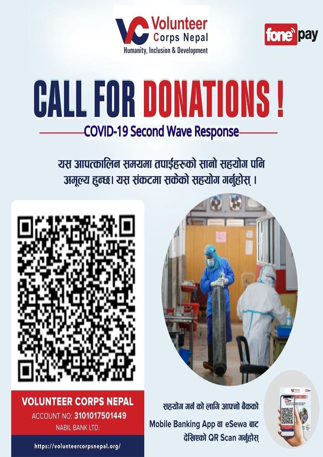VCN Appeals Support for Nepal COVID 19 Second Wave